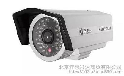 红外防盗监控摄像头真的是防水的吗?